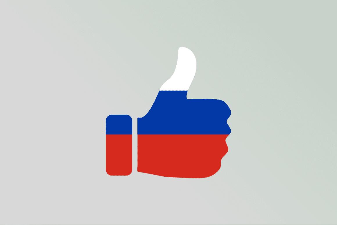 Готовность к переводу на Русский - Лучшая тема для WordPress и как ее выбрать