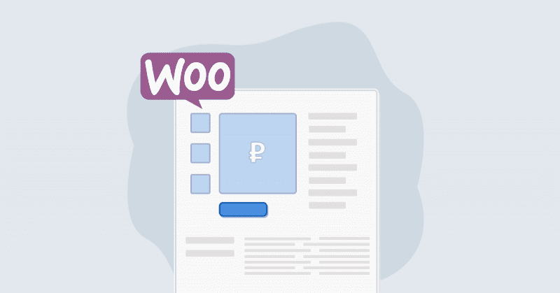 Хуки страницы товара в WooCommerce. Визуальная карта с примерами