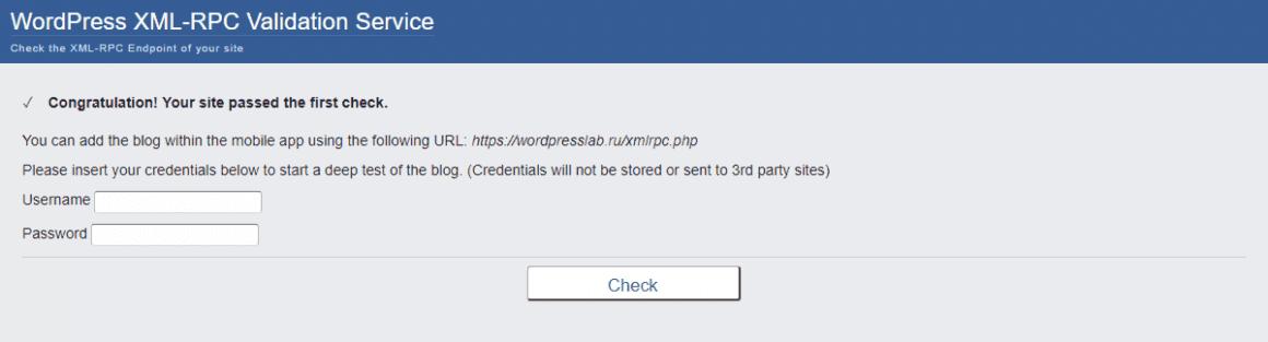 Проверка успешна xmlrpc.php активен